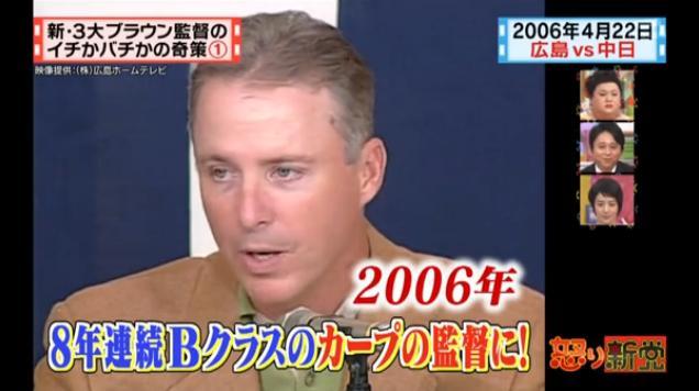 20130724怒り新党020