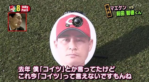 カープ選手会ゴルフ2014049