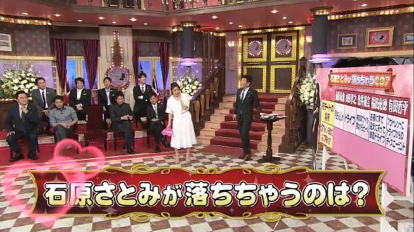 しゃべくりミコライオ徳井22