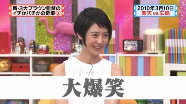 20130724怒り新党150