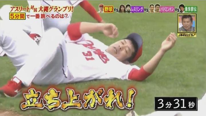 20170121炎の体育会TVカープ大縄跳び参戦82