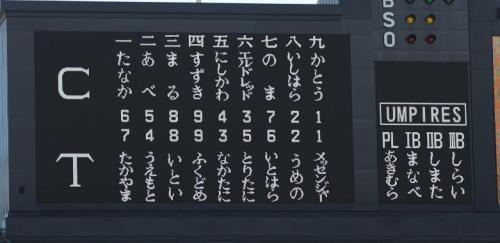 20170505阪神戦4
