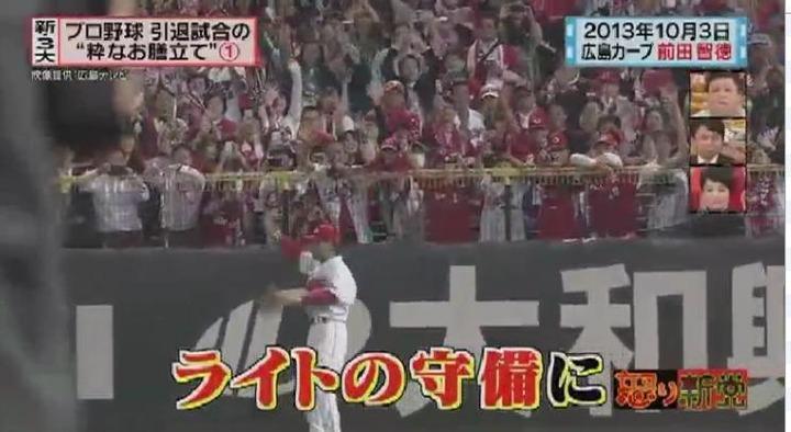 20151118 怒り新党前田引退試合018
