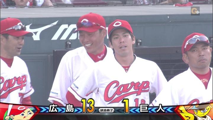 新井マエケン2