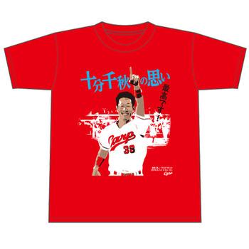 赤松サヨナラヒットTシャツ1