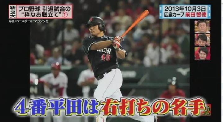 20151118 怒り新党前田引退試合036