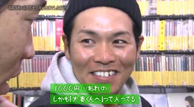 石井琢朗×前田智徳103