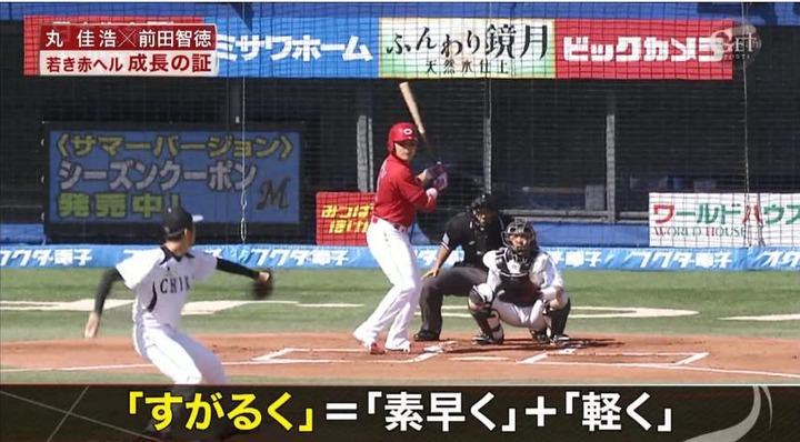 丸前田すがるく12