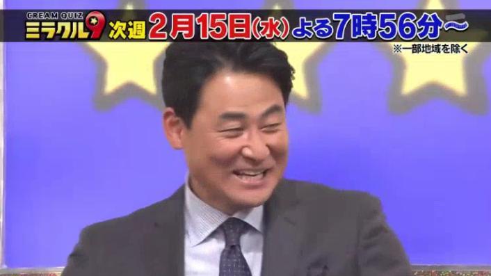 20170208ミラクル9前田&稲葉293