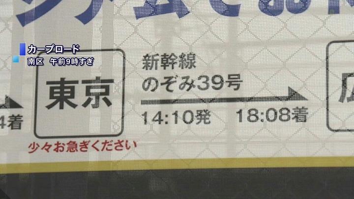2016カープ日本シリーズ距離5