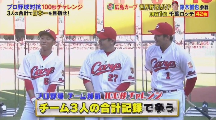 20191130炎の体育会TV11