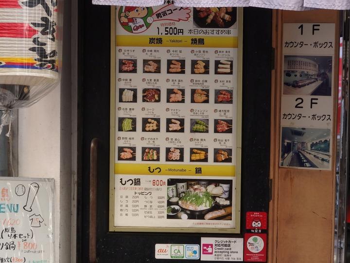 地元広島2016日本シリーズ35