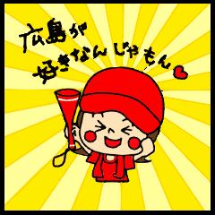 広島弁LINEスタンプ7