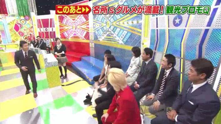 20170208ミラクル9前田&稲葉58