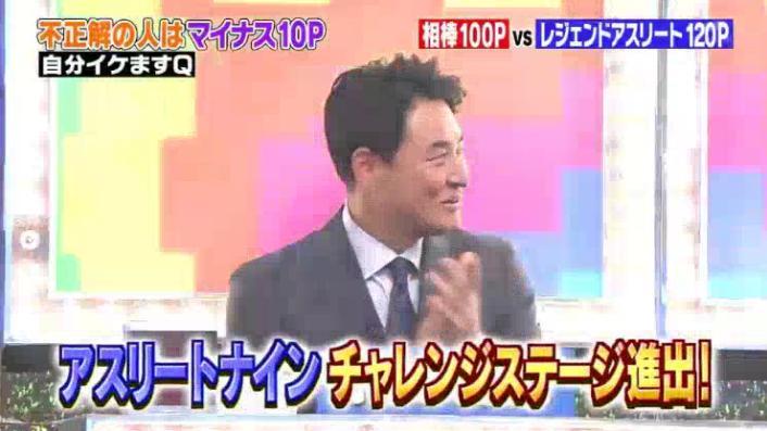 20170208ミラクル9前田&稲葉196
