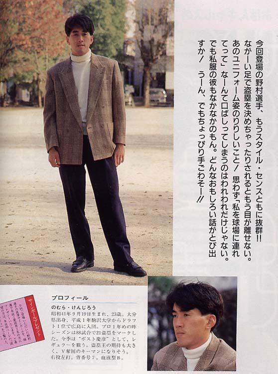 謙二郎23歳