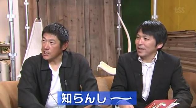 石井琢朗×前田智徳011