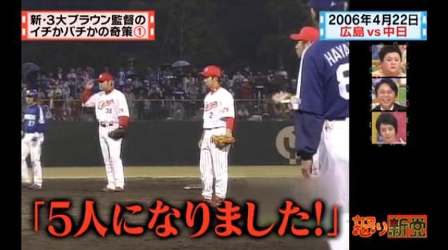 20130724怒り新党035