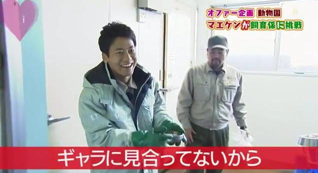 恋すぽ新春SP菊池久本マエケン023