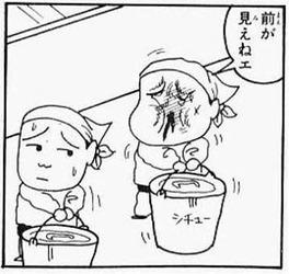 クレヨンしんちゃん10
