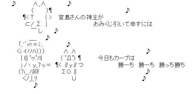宮島さんAA01