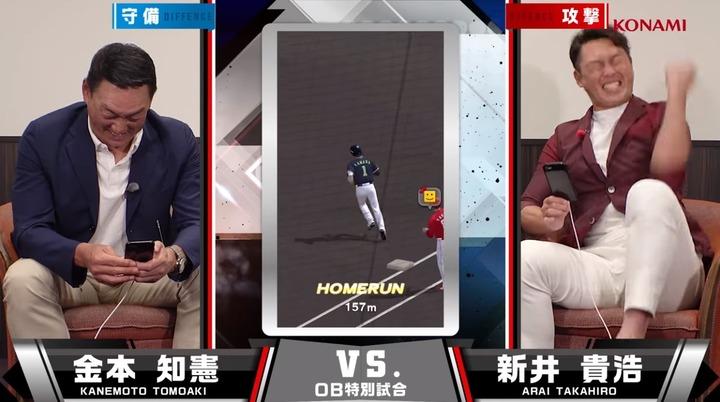 2019プロ野球スピリッツA新井&金本22