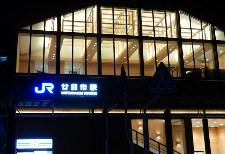 JR廿日市駅1