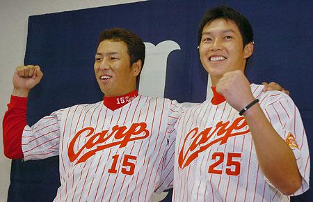 新井と黒田