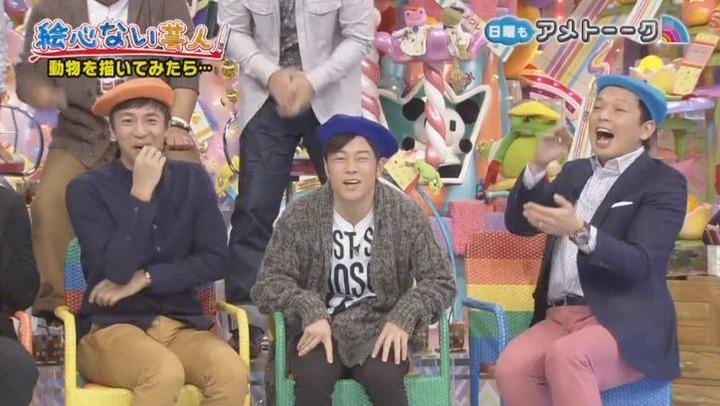 20170122アメトーーク絵心ない芸人マエケン48