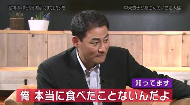 石井琢朗×前田智徳042