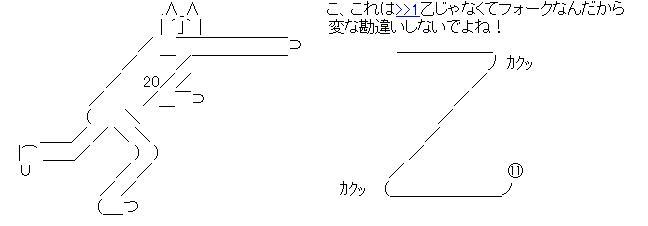 永川乙AA1