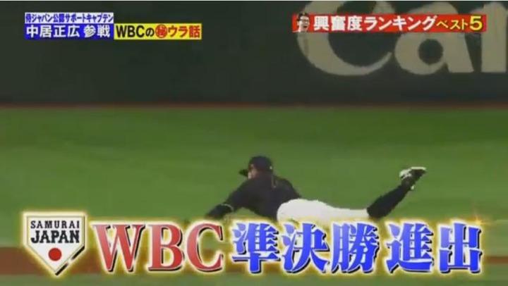 20170318炎の体育会TV109