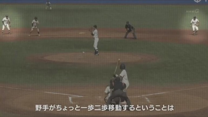 20171225プロフェッショナル苑田聡彦126
