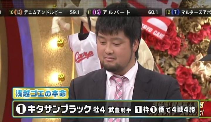 20161225うまンchu中崎29