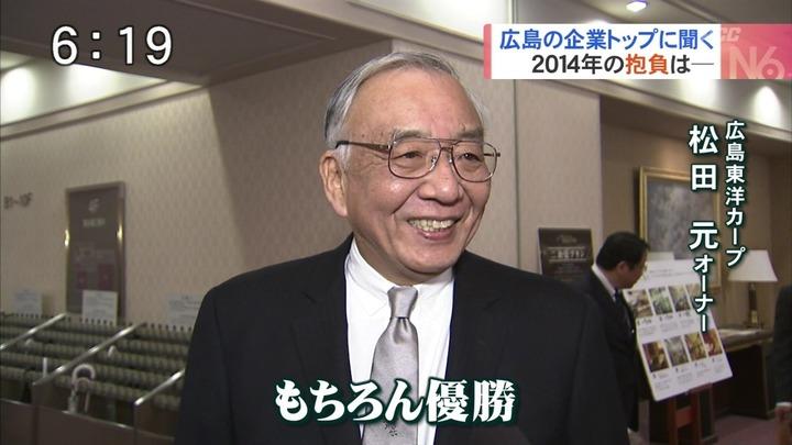 松田元抱負20141