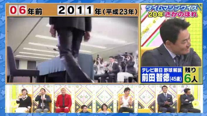 20170208ミラクル9前田&稲葉14