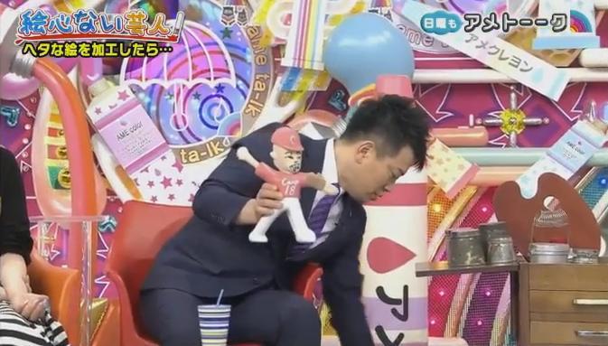 20180121アメトーーク絵心ない芸人193