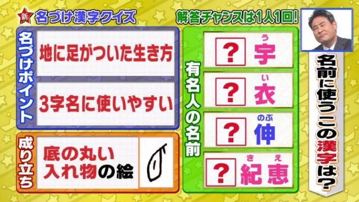 20170208ミラクル9前田&稲葉171