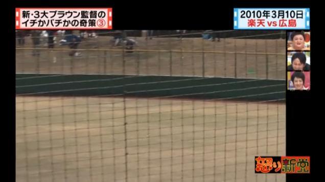 20130724怒り新党139