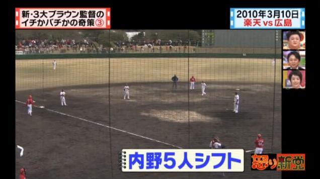 20130724怒り新党131