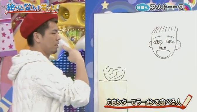 20180121アメトーーク絵心ない芸人73
