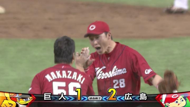 中崎新井1