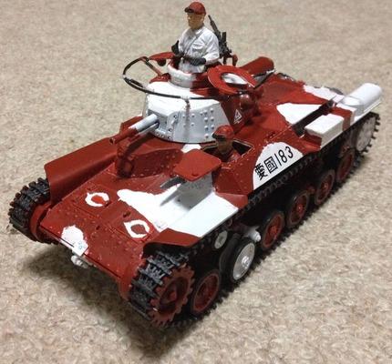 戦車カープ01