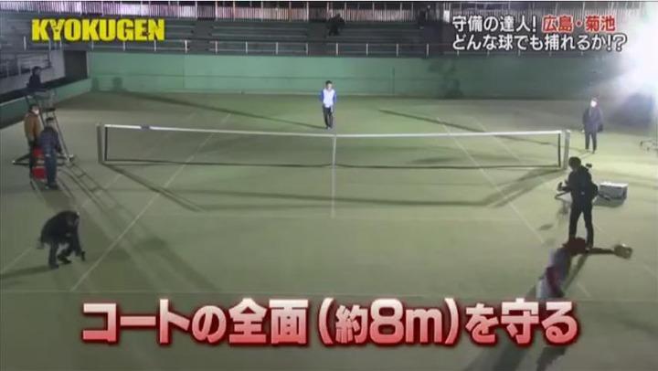 20171231KYOKUGEN菊池テニス30