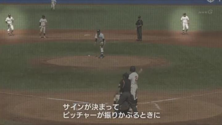 20171225プロフェッショナル苑田聡彦125