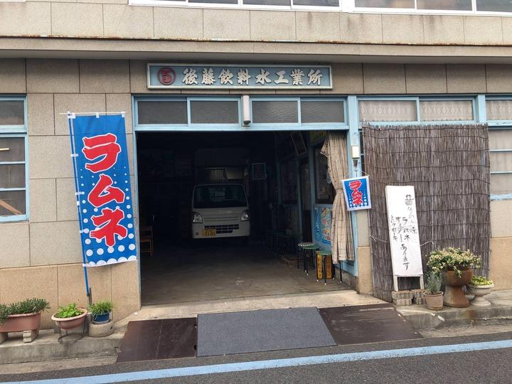 広島観光610