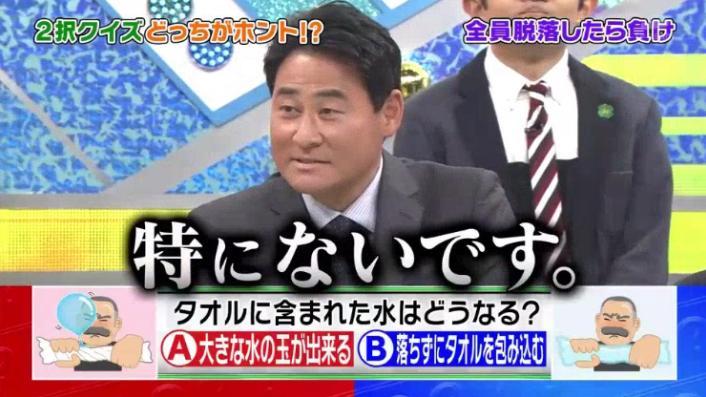 20170208ミラクル9前田&稲葉45