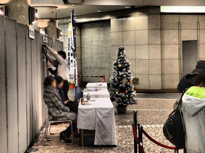 20161209福井トークショーin広島駅地下7_M