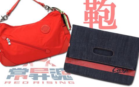 2015新商品8