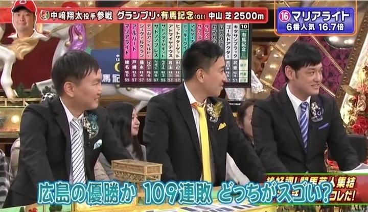 20161225うまンchu中崎53